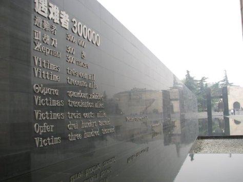 Monumen Nanjing Massacre di kota Nanjing, Tiongkok. Foto diambil tahun 2008. Sedikitnya 300.000 warga Tiongkok tewas dalam pembantaian yang dilakukan serdadu Jepang. FOTO: KOMPAS/ROBERT ADHI KSP