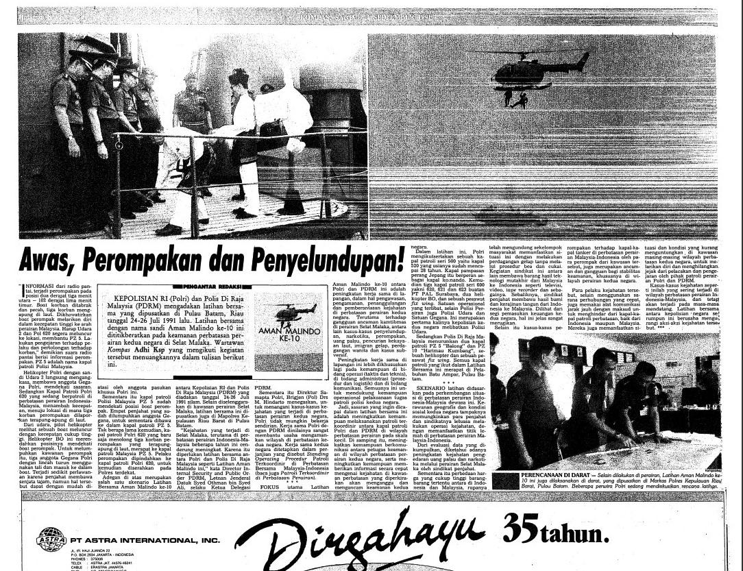 Perompakan1991